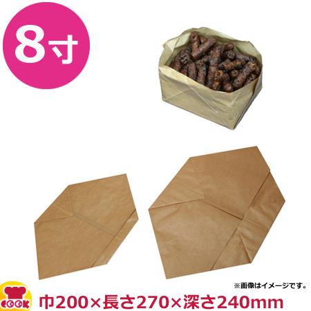 キラックス 佃煮袋 8寸 巾200×長さ270×深さ240mm 700枚(送料無料、代引不可)