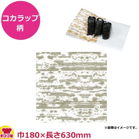 キラックス 人造竹皮 コカラップ柄 巾180×長さ630mm 1000枚(送料無料、代引不可)