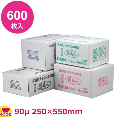 クリロン化成 彊美人(きょうびじん)厚90μ XT-2555 250×550mm 600枚入(送料無料、代引不可)