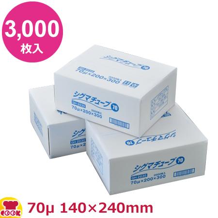 クリロン化成 シグマチューブ70 GH-1424 140×240mm×厚70μ 3000枚入(送料無料、代引不可)