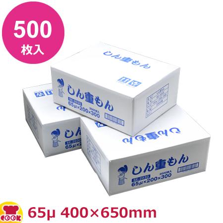 クリロン化成 しん重もん SE-4065 400×650mm×厚65μ 500枚入(送料無料、代引不可)