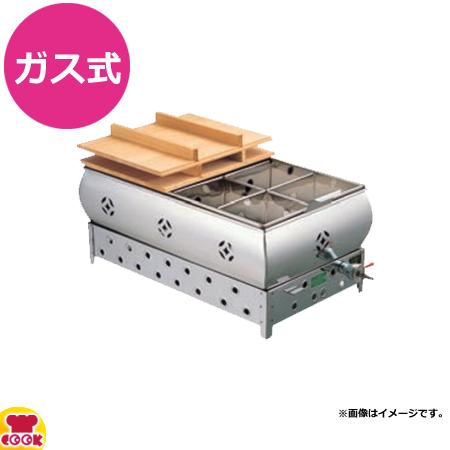 KYS おでん鍋(マッチ点火)8寸(送料無料 代引不可)