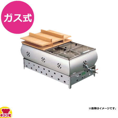KYS おでん鍋(マッチ点火)尺8(送料無料 代引不可)