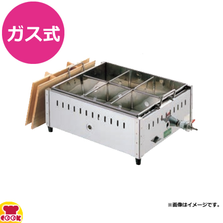 KYS 関東煮鍋(マッチ点火)尺2(送料無料 代引不可)