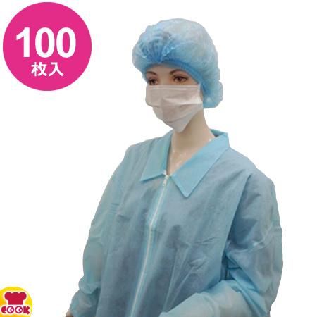 ジッパー付不織布ガウン DHZ ブルー 100枚入(1枚×50袋×2内ケース)(送料無料、代引不可)