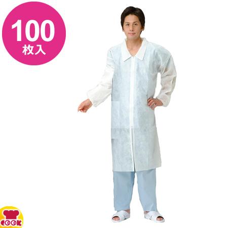 ジッパー付不織布白衣 DHZ 100枚入(1枚×50袋×2内ケース)(送料無料、代引不可)