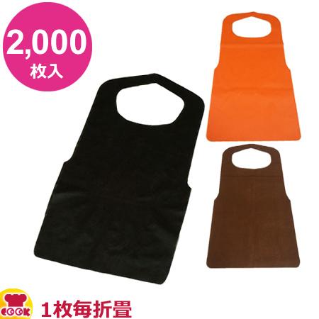 エプロン(A) カラー 1枚毎折畳 2000枚入(50枚×40袋)(送料無料、代引不可)