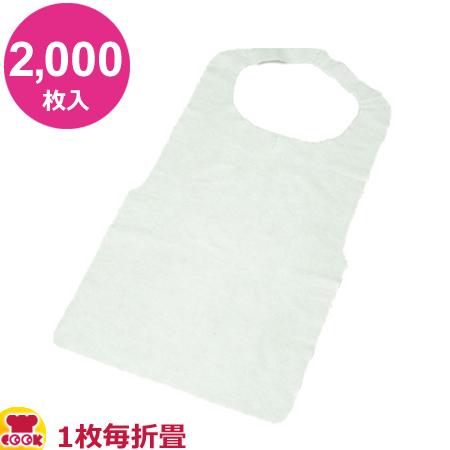 エプロン(A) ホワイト 1枚毎折畳 2000枚入(50枚×40袋)(送料無料、代引不可)