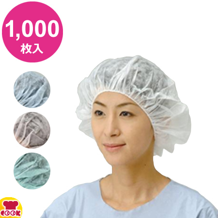 ナースキャップ(メディカルキャップ)PP-21 1000枚入(100枚×5箱×2内ケース)(送料無料、代引不可)