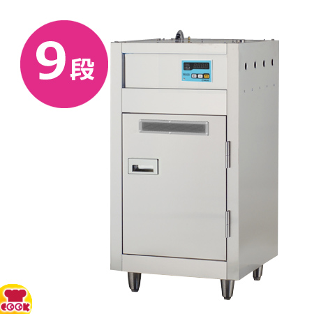明城製作所 野菜乾燥機 MH-2A(送料無料、代引不可)