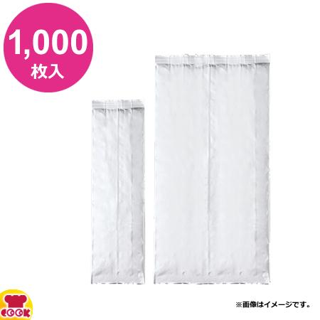 明和産商 QSAL-070340 G40 70+40×340 1000枚入り アルミガセット袋(送料無料、代引不可)