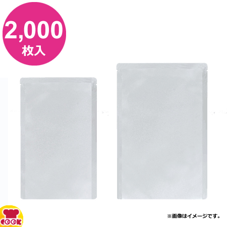 明和産商 B-1525 H 150×250 2000枚入 真空包装・セミレトルト用(110℃)三方袋(送料無料、代引不可)