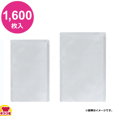 明和産商 BB-2035 H 200×350 1600枚入 真空包装・セミレトルト用三方袋(送料無料、代引不可)