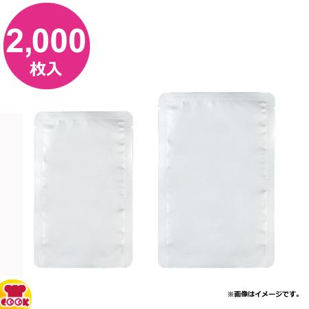 明和産商 ALH-1424 H 140×240 2000枚入 アルミ三方袋 脱酸素剤対応袋(送料無料、代引不可)