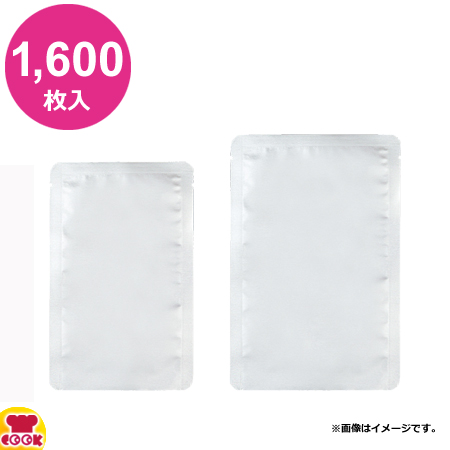 明和産商 ALH-2228 H 220×280 1600枚入 アルミ三方袋 脱酸素剤対応袋(送料無料、代引不可)