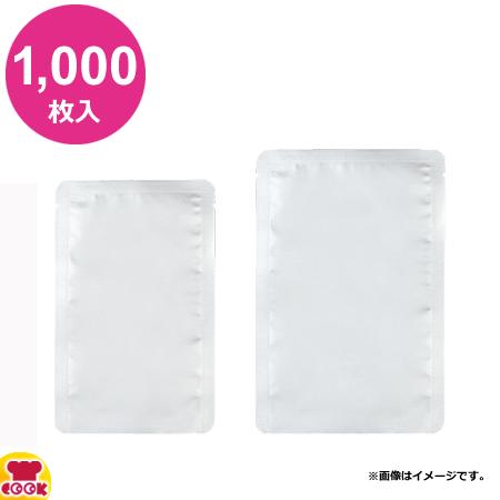 明和産商 ALH-2436 H 240×360 1000枚入 アルミ三方袋 脱酸素剤対応袋(送料無料、代引不可)