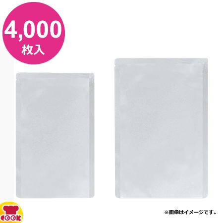 明和産商 BRN-1318 H 130×180 4000枚入 真空包装・レトルト用(120℃)三方袋(送料無料、代引不可)
