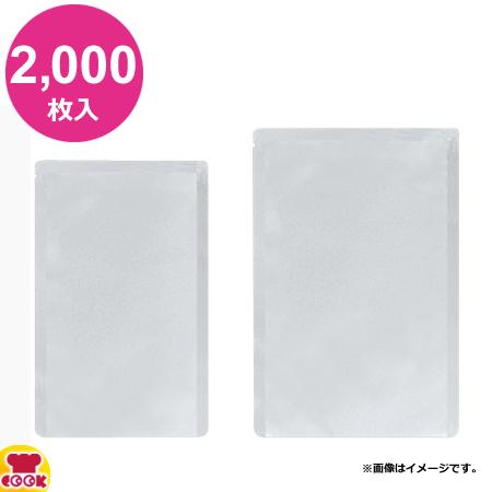 明和産商 R-1830 H 180×300 2000枚入 真空包装・レトルト用(120℃)三方袋(送料無料、代引不可)