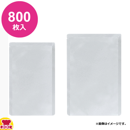 明和産商 R-2645 H 260×450 800枚入 真空包装・レトルト用(120℃)三方袋(送料無料、代引不可)