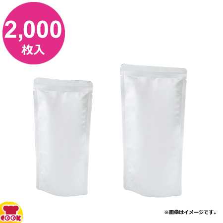 明和産商 HAS-1218 S 120×180+34 2000枚入 アルミレトルト用スタンド袋(送料無料、代引不可)