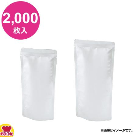 明和産商 HAS-1422 S 140×220+41 2000枚入 アルミレトルト用スタンド袋(送料無料、代引不可)