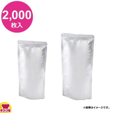 明和産商 HRS-1320 S 130×200+38 2000枚入 アルミレトルト用スタンド袋(送料無料、代引不可)