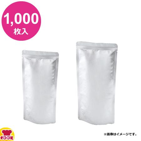 明和産商 HRS-1725 S 170×250+45 1000枚入 アルミレトルト用スタンド袋(送料無料、代引不可)