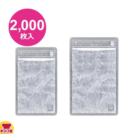 明和産商 PWL-1420 ZH 140×200+27 2000枚入り チャック付三方袋(送料無料、代引不可)