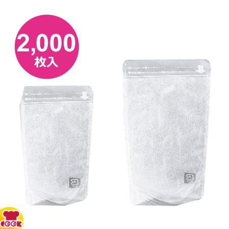明和産商 WBAP-1016 ZS 100×165+29 2000枚入り チャック付スタンド袋(送料無料、代引不可)