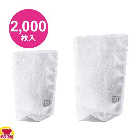 明和産商 WBAM-1117 S 110×170+33 2000枚入り ボイル用(90℃)スタンド袋(送料無料、代引不可)