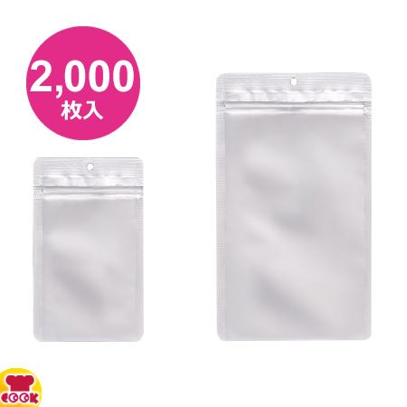 明和産商 PJX-1524 ZHO 150×205+35 2000枚入 2枚合せ・チャック付三方袋(送料無料、代引不可)