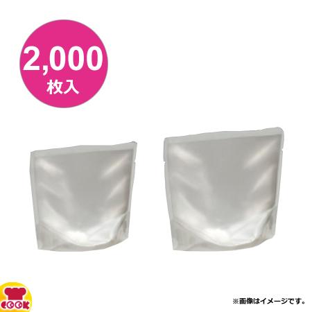 明和産商 BRS-1513 S 150×130+41 2000枚入 レトルト用 広口・スタンド袋(送料無料、代引不可)