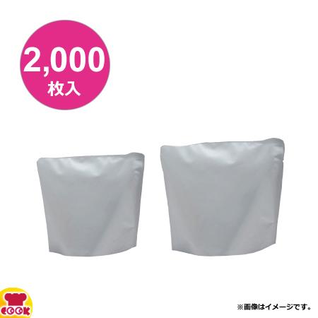 明和産商 HRS-1614 S 160×140+41 2000枚入 レトルト用 広口・スタンド袋(送料無料 代引不可)