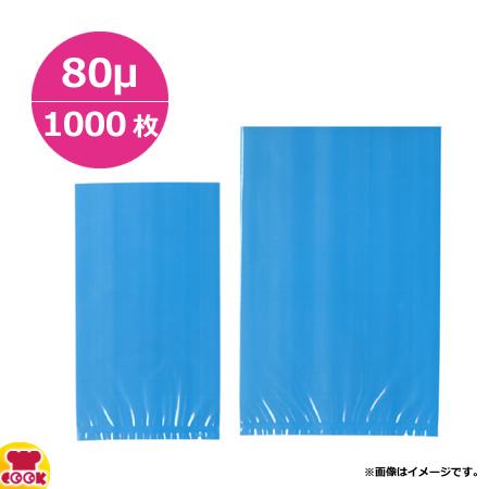 MICS化学 AO規格袋 AO2535 250×350×厚80μ 1000枚入(送料無料、代引不可)