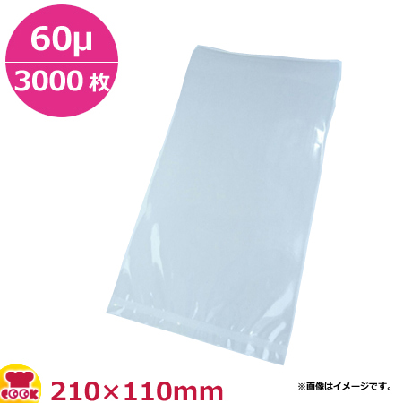 MICS化学 BN規格袋 BN1121 110×210×厚60μ 3000枚入(送料無料、代引不可)