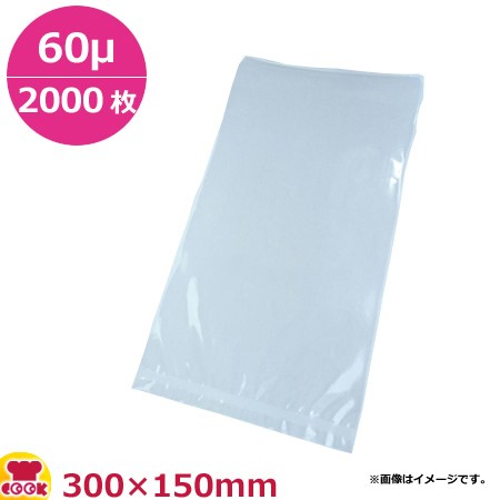 MICS化学 BN規格袋 BN1530 150×300×厚60μ 2000枚入(送料無料、代引不可)