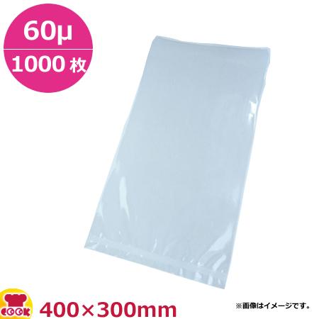 MICS化学 BN規格袋 BN3040 300×400×厚60μ 1000枚入(送料無料、代引不可)