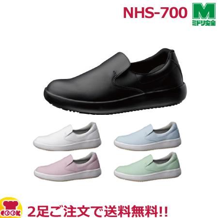 全方向の滑りに強い ミドリ安全 数量限定 超耐滑軽量作業靴 新ハイグリップスーパー 21~28cm 買い物 代引OK NHS-700