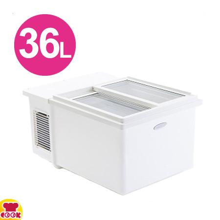 三ツ星貿易 卓上用冷凍冷蔵ショーケース MOT-36S(送料無料、代引不可)