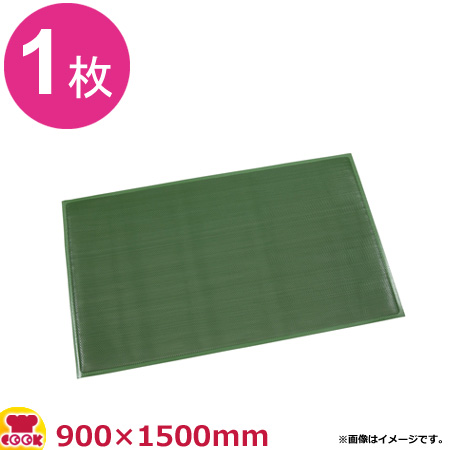 3M セーフティーグマット2 緑 (900×1500mm)(送料無料 代引不可)