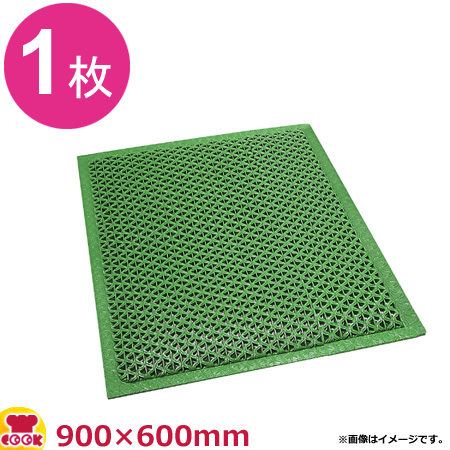 3M セーフティーグマット 緑 (900×600mm)(送料無料 代引不可)