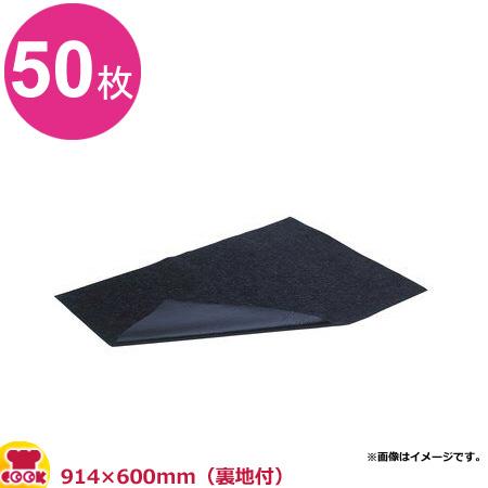 3M 油とりマット 60C (914×600mm)×50枚(送料無料 代引不可)