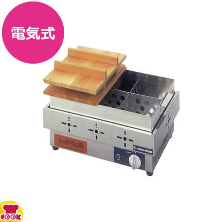 ニチワ電機 電気おでん鍋 EOK-6(送料無料 代引不可)