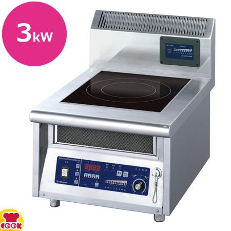 ニチワ電機 IH調理器 卓上型 1連 MIR-3T 標準タイプ 三相200V(送料無料 代引不可)