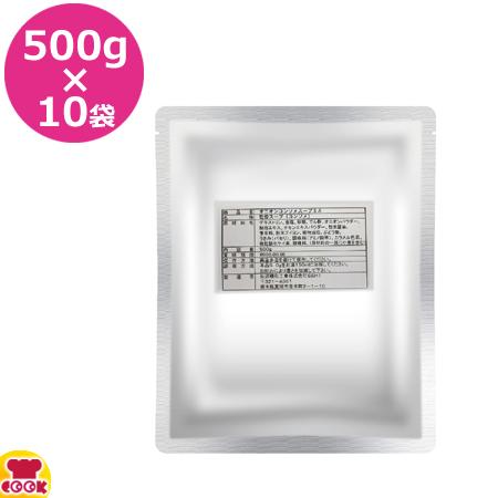 OHTORI オニオンコンソメスープ 500g×10袋×1箱 3100298(送料無料 代引不可)