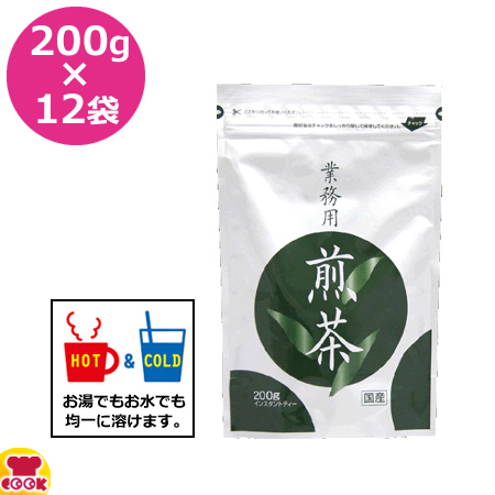 OHTORI 業務用煎茶 200g×12袋 bsd-200s(送料無料、代引不可)