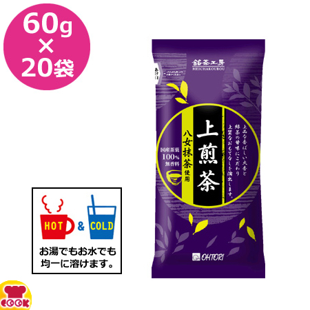 OHTORI 上煎茶 60g×10袋×2箱 msd-100j(送料無料、代引不可)