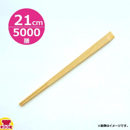 割り箸 杉八寸柾ソゲ A-10 100膳X50束(送料無料、代引不可)