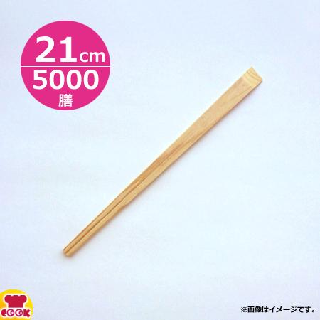 割引価格 割り箸 桧八寸板ソゲ(上級) B-3 100膳X50束(送料無料、), EverydayGoldrush fe627e6c