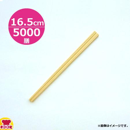 割り箸 桧六寸元禄 B-8 100膳X50束(送料無料、代引不可)